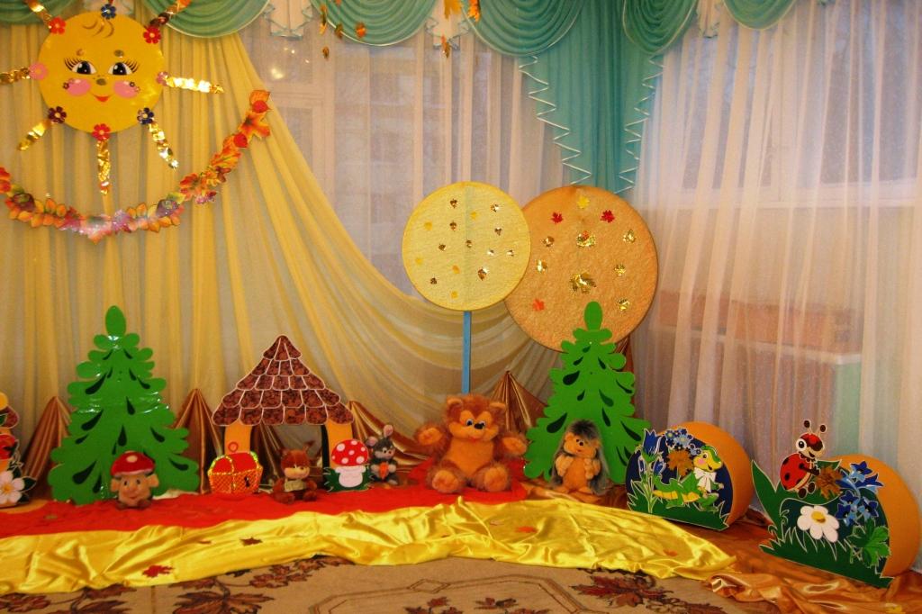 Оформление зала в детском саду своими руками  733