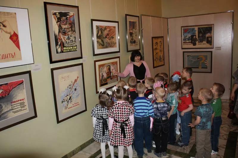 день музея рисунок