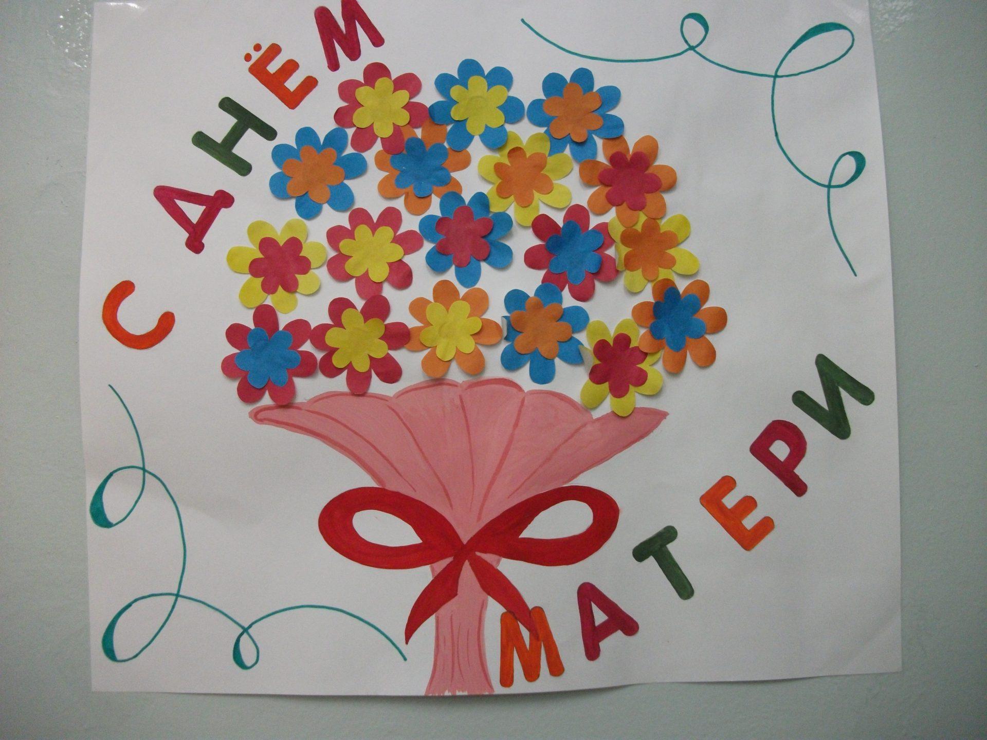 Поделки для детского сада ко дню матери фото